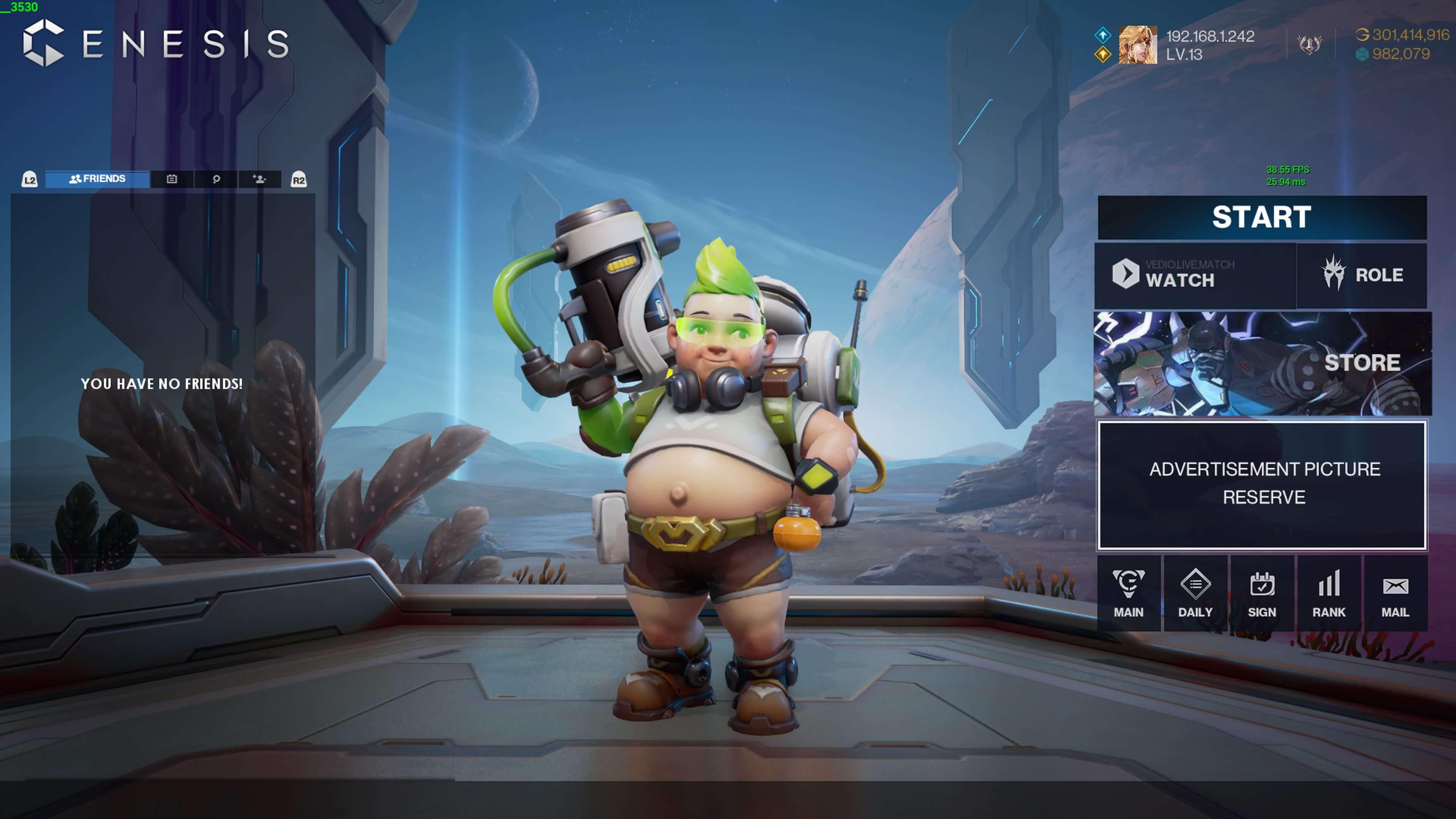 UE4 Game_20180705133117